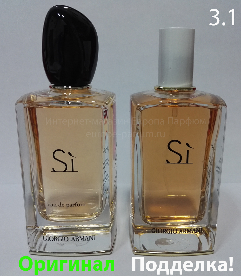 Giorgio Armani Si Eau de parfum Original and Fake