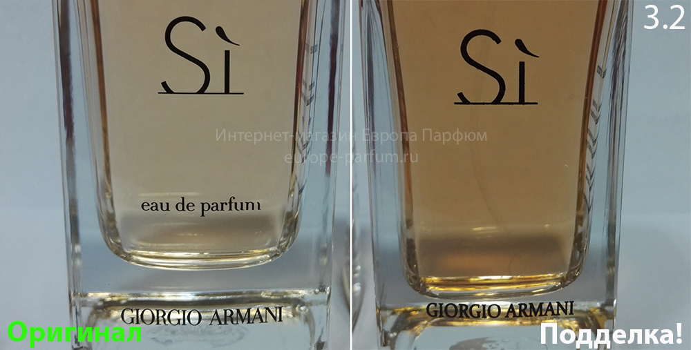 Fake and Original Giorgio Armani Si Eau de parfum