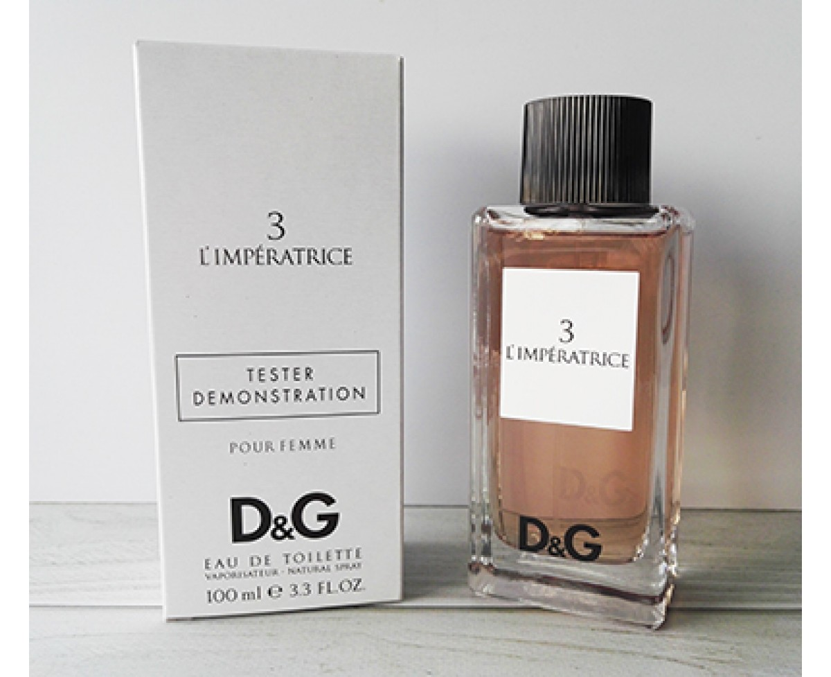 D&G №3 L'Imperatrice. Как отличить оригинал от подделки?
